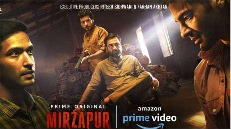 mirzapur-poster